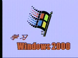 19_fc_win20001.jpg