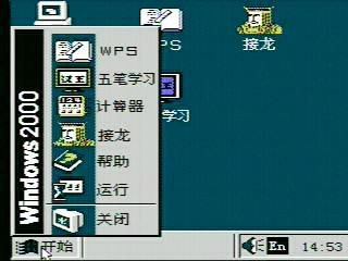 19_fc_win20007.jpg